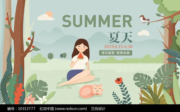 夏天出游记原创插画图片