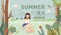夏天出游记原创插画