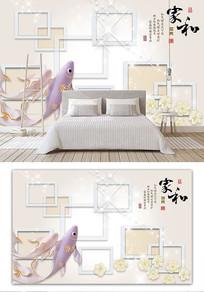 创意花朵几何形状鲤鱼背景墙