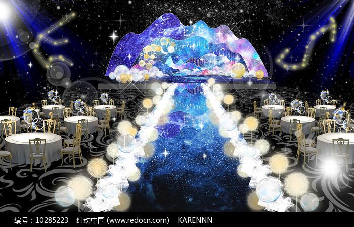 蓝色梦幻星辰婚礼舞台背景板