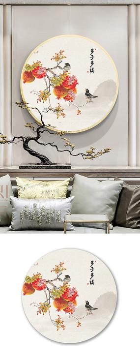 新中式工笔手绘多子多福石榴玄关背景墙壁画