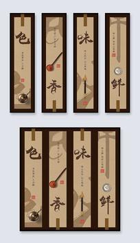 中式餐饮文化挂画无框画