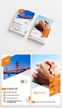 橙色简约时尚商业名片设计