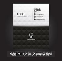 高档黑色菱形底纹广告企业名片模板