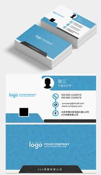 蓝色创意公司企业个人名片