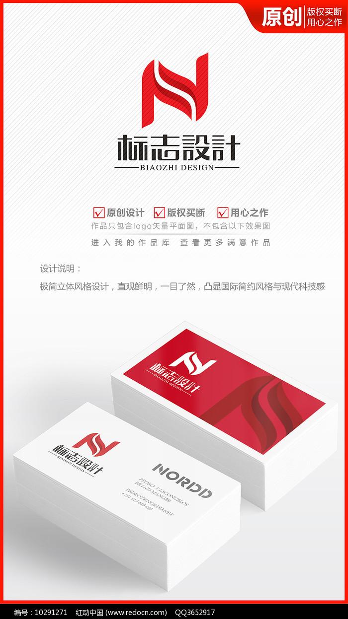 立体字母logo设计商标设计