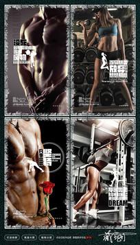 励志健身房宣传标语展板