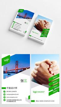 绿色简约时尚商业名片设计