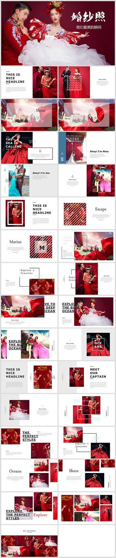 红色故事背景图片