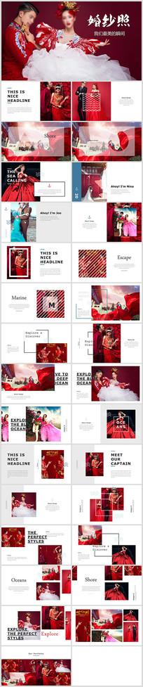 红色中国风中式婚礼电子纪念册PPT模板