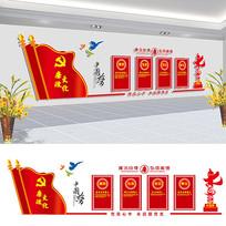 廉政党建文化长廊