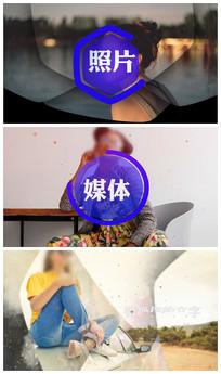 时尚相册展示视频模板