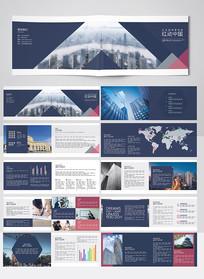 大气蓝色企业宣传册设计