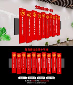 大气两会十大金句文化墙