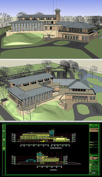 高尔夫俱乐部SU模型含CAD