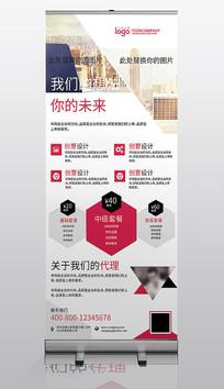 公司简洁业务推广宣传易拉宝