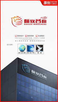 环球飞跃logo设计商标标志设计