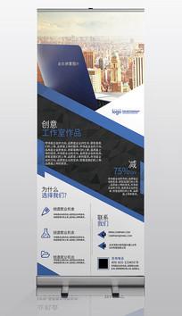 蓝色企业公司促销宣传易拉宝