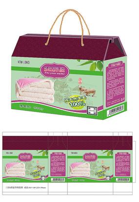 毛毯床上用品包装盒设计