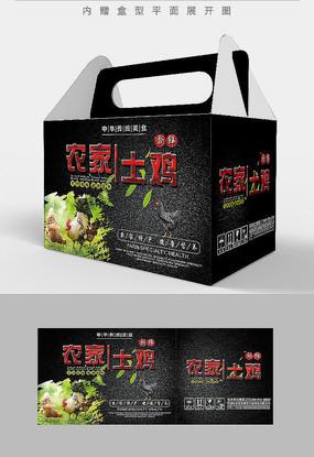 农家土鸡食品包装盒设计