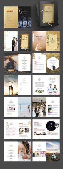 时尚婚礼策划画册