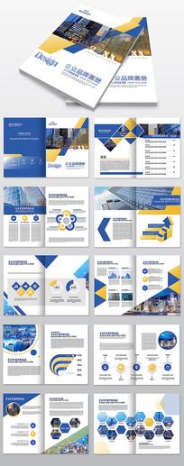 时尚简约蓝色科技宣传册企业画册设计模板