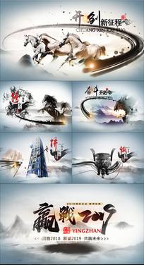 水墨中国风企业文化片头AE模板