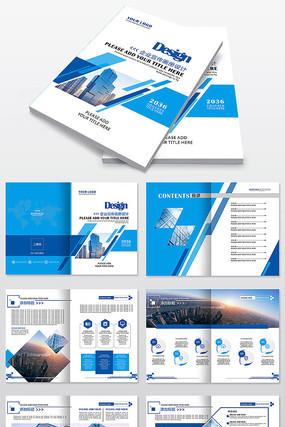 创意蓝色科技公司宣传册企业画册设计