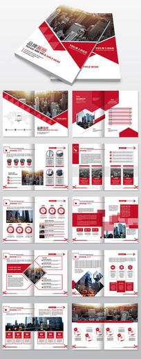 创意招商宣传册红色企业画册设计模板