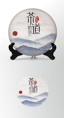 古典风茶叶包装茶饼棉纸饼茶包装