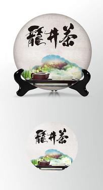龙井茶茶叶包装茶饼棉纸包装设计