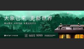 绿色地产万科围挡广告设计