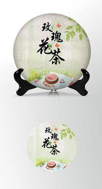 玫瑰花茶茶叶包装茶饼棉纸包装设计