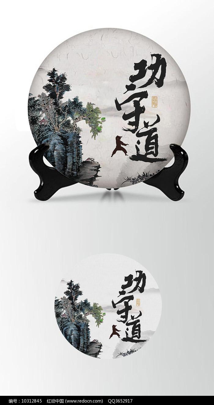 功夫茶茶饼棉纸图案包装设计
