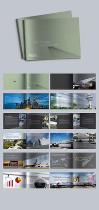 航空公司宣传画册设计
