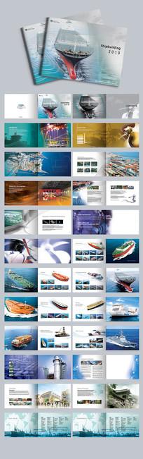 航运企业画册设计