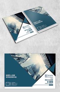 蓝色高端商务封面设计