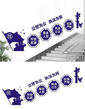 楼梯警营文化墙设计