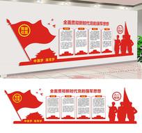 四有军人军队文化墙设计