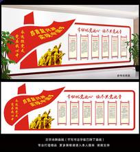 中式边框党建展板挂画文化墙