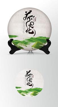 茶花女茶叶棉纸茶饼包装设计