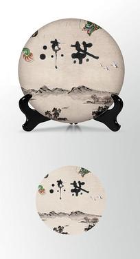 创意凉茶茶叶棉纸茶饼包装设计
