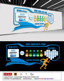 大气立体蓝色企业公司文化墙设计