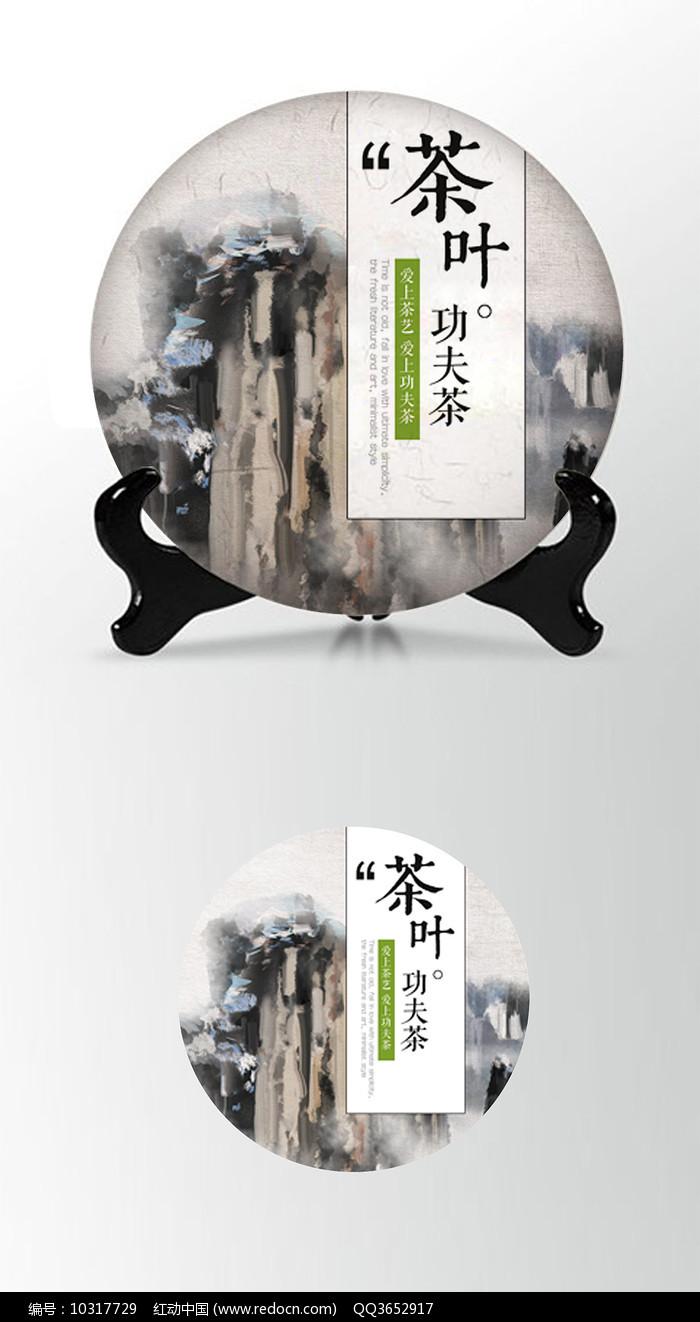 功夫茶绿茶叶棉纸茶饼包装设计
