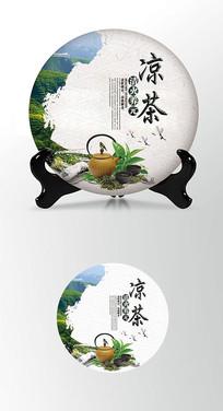凉茶风格茶叶棉纸茶饼包装设计