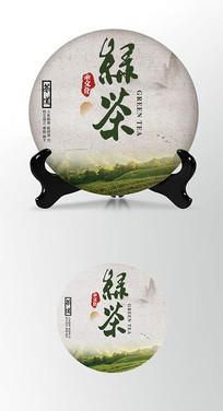 绿茶水墨茶叶棉纸茶饼包装设计