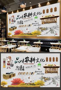 农家乐农耕文化背景墙