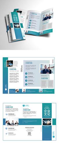 商务科技版折页设计