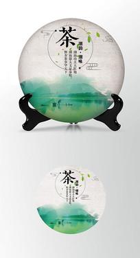 水墨背景茶叶棉纸茶饼包装设计