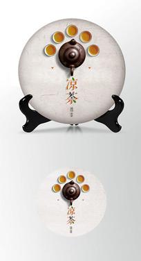 下火凉茶茶叶棉纸茶饼包装设计